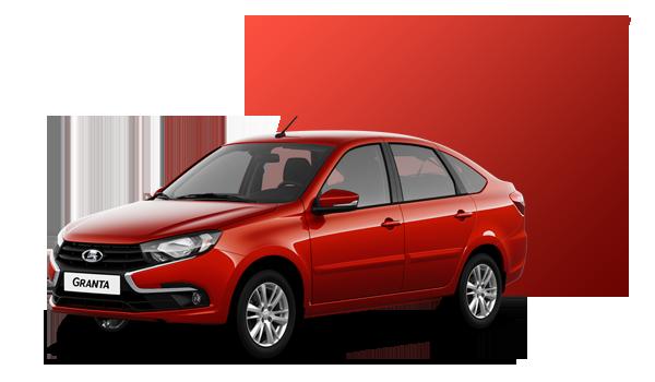 Автомобили семейства LADA GRANTA от 339 900 руб. у официального дилера